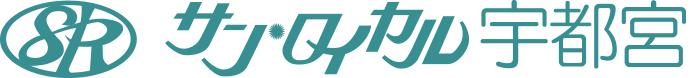 【公式】ホテルサンロイヤル宇都宮